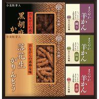 中久 菓子処 久兵衛 かりんとう・羊かん詰合せ CB-20 ギフト包装(直送品)
