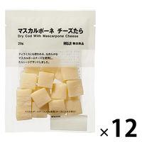 無印良品 マスカルポーネチーズたら 12袋 02502102 良品計画