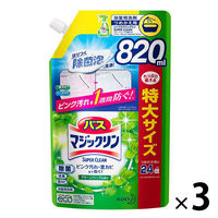 バスマジックリン 泡立ちスプレー SUPER CLEAN グリーンハーブの香り 特大サイズ詰替820mL 1セット(3個) 花王