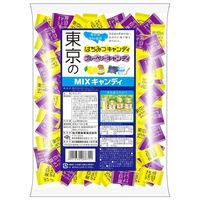 佐久間製菓 東京のはちみつ・ブルーベリーMIXキャンディ 1袋(1kg)