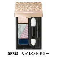 【アウトレット】マキアージュ ドラマティックムードアイズ GR753(サイレントキラー) 3g 資生堂