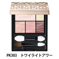 【アウトレット】マキアージュ ドラマティックスタイリングアイズ PK303(トワイライトアワー) 4g 資生堂