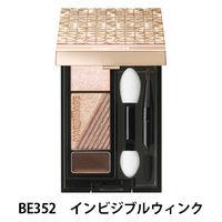 【アウトレット】マキアージュ ドラマティックムードアイズ BE352(インビジブルウィンク) 3g 資生堂