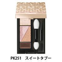 【アウトレット】マキアージュ ドラマティックムードアイズ PK251(スイートタブー) 資生堂