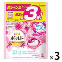 ボールド ジェルボール3D  癒しのプレミアムブロッサムの香り 超ジャンボ詰替 1セット(3個) P&G