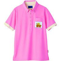 セロリー ポロシャツ(ユニセックス) ピンク SS 65503(直送品)