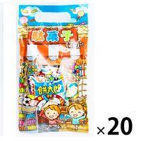 山栄 お菓子詰合せ 1箱(20袋)