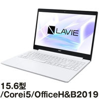 NEC15.6型ノートPC Core i5 / Office H&B2019搭載