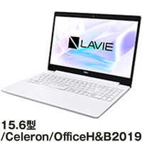 NEC15.6型ノートPC Celeron/ Office H&B2019搭載
