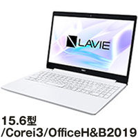 NEC15.6型ノートPC Core i3 / Office H&B2019搭載