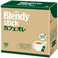味の素AGF ブレンディ スティック エコスタイル カフェオレ 1箱(30本入)