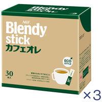 味の素AGF ブレンディ スティック エコスタイル カフェオレ 1セット(90本:30本入×3箱)