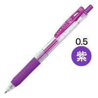 ゼブラ サラサクリップ 0.5mm 紫 JJ15-PU
