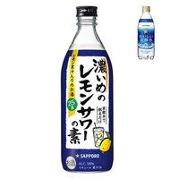 濃いめのレモンサワーの素+炭酸水