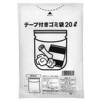 テープ付きゴミ袋 白半透明 20L 1袋(30枚入) 伊藤忠リーテイルリンク