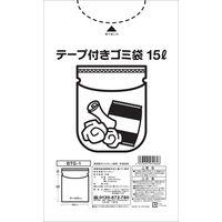 【アウトレット】テープ付きごみ袋 15L 1袋(30枚入)