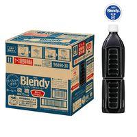 味の素AGF 「ブレンディ(R)」ボトルコーヒー ラベルレス 微糖900ml 33033 1箱(12本入)