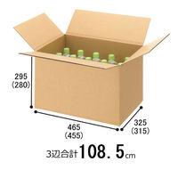 【底面A3】【120サイズ】 「現場のチカラ」 強化ダンボール A3×高さ295mm 1セット(20枚:10枚入×2梱包)