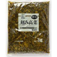 オニマル 徳用刻みタカナ1kg 1ケース(15入り)(直送品)