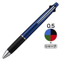 ジェットストリーム4&1 多機能ボールペン 0.5mm ネイビー軸 紺 4色+シャープ 3本 MSXE510005.9 三菱鉛筆uni