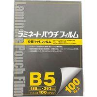 稲進 ラミパック100μ B5サイズ用片面マットタイプ SPM100188263 1箱(100枚入)(直送品)