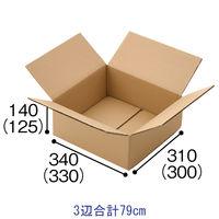 【80サイズ】 「現場のチカラ」 無地ダンボールCライナー 外寸:幅340×奥行310×高さ140mm 1梱包(20枚入)