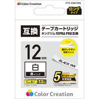 カラークリエーション 互換テープカートリッジ TEPRA PRO 12mm 白ラベル(黒文字) 1個(13m巻)
