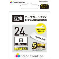 カラークリエーション 互換テープカートリッジ TEPRA PRO 24mm 白ラベル(黒文字) 1個(13m巻)