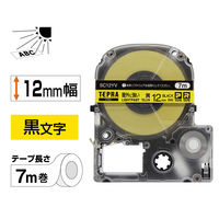 キングジム テプラ PROテープ 屋外に強い 12mm 黄ラベル(黒文字) 1個(7m巻) SC12YV