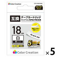 カラークリエーション 互換テープカートリッジ TEPRA PRO 18mm 白ラベル(黒文字) 1セット(5個)