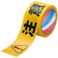 光洋化学 養生テープ カットエース 標示タイプ 注意 1箱(30巻入) CIF
