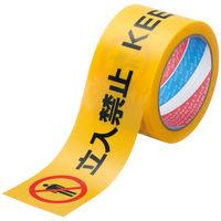 光洋化学 養生テープ カットエース 標示タイプ 立入禁止 1箱(30巻入) TKF