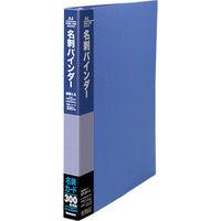 ナカバヤシ 差し替え式名刺バインダー 300名用 ブルー CBM4182BN 1冊 (直送品)
