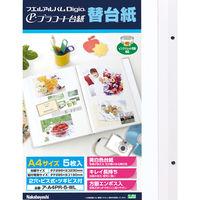ナカバヤシ プラコート 替台紙 A4サイズ5枚 ホワイト ア-A4PR-5-WL 2冊(直送品)