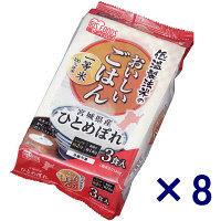 アイリスオーヤマ パックご飯 宮城県産ひとめぼれ 310501 1セット(3食入×8袋)