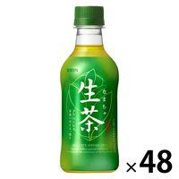 キリン 生茶 300ml 1セット(48本)