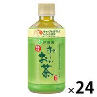 伊藤園 レンジ加温可 おーいお茶 緑茶 345ml ホット 1箱(24本)