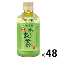 レンジ加温可 おーいお茶 緑茶 345ml ホット 1セット(48本)