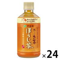 伊藤園 レンジ加温可 おーいお茶 ほうじ茶 345ml ホット 1箱(24本入)