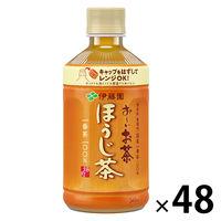 伊藤園 レンジ加温可 おーいお茶 ほうじ茶 345ml ホット 1セット(48本)
