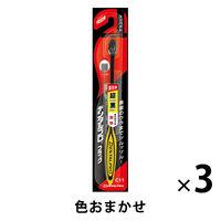 DENTALPRO(デンタルプロ) デンタルプロブラック コンパクト やわらかめ 1セット(3本) 歯ブラシ