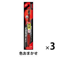 DENTALPRO(デンタルプロ) デンタルプロブラック コンパクト ふつう 1セット(3本) 歯ブラシ