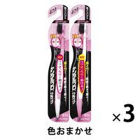 DENTALPRO(デンタルプロ) デンタルプロブラック 超コンパクト ふつう 1セット(3本) 歯ブラシ