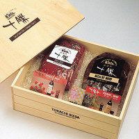 十勝池田食品 ローストビーフ・スパイスビーフセット BRS-10 (直送品)