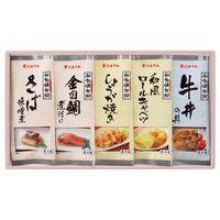 にんべん 煮魚・おかず・丼 5種(取寄)
