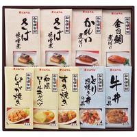 にんべん 煮魚・おかず・丼の詰合(8種 計9袋入り) FMR50G (直送品)