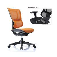エルゴヒューマン スマート オフィスチェア 3Dファブリックメッシュ 肘付 オレンジ EHS KMD33 1脚 (直送品)