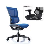 エルゴヒューマン スマート オフィスチェア 3Dファブリックメッシュ 肘付 ブルー EHS KMD35 1脚 (直送品)