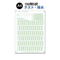 スキャネット マークシート A4(テスト・採点用)150問5択 SN-0162 1箱(1000枚入)(直送品)