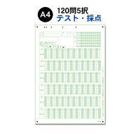 スキャネット マークシート A4(テスト・採点用)120問5択 SN-0266 1箱(1000枚入)(直送品)